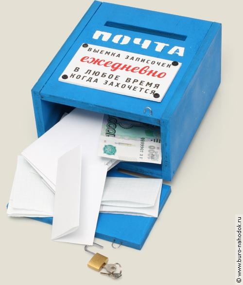Как сделать почтовый ящик для газет своими руками
