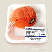 Носки Мандарин Оранжевое настроение
