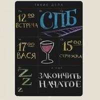 Меломпо Календарь