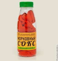 Носки Морковный сокс ЛАЙТ 25  р