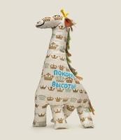 Игрушка жираф ПОКОРЯЙ ВЫСОТЫ