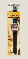 Часы Есть только миг Венера