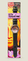 Часы Есть только миг Будда