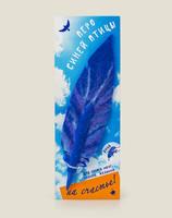 Ручка Перо Синей птицы