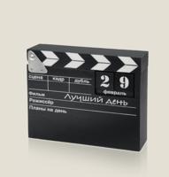Календарь Хлопушка