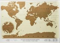 Постер карта План покорения мира