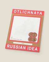 Блок для записей Otlichnaya Russian idea