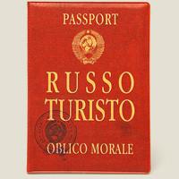 Обложка для загранпаспорта Руссо туристо пластик