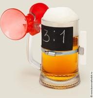 Пивная кружка Азартного болельщика