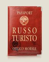 Обложка для загранпаспорта Russo turisto (кожа)