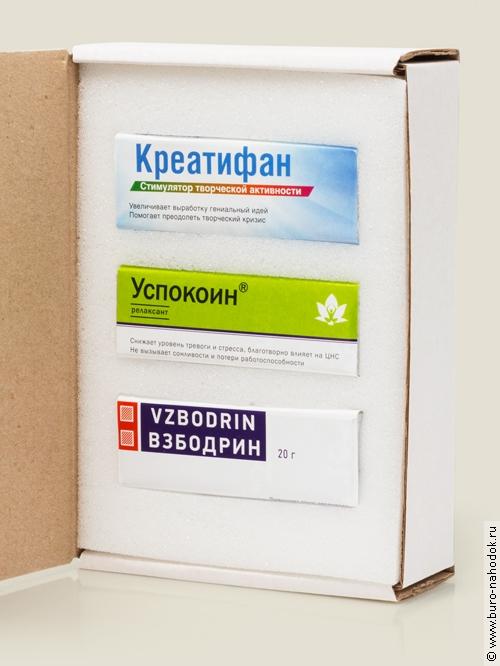 заняты юбилейная аптечка поздравление тогда слова заводчика