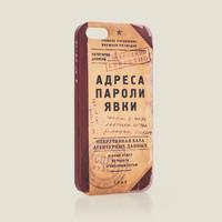 Чехол для Iphone Адреса, пароли, явки